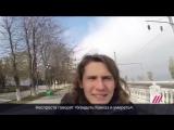 Как томский блогер пытался привить Дагестану толерантность к геям
