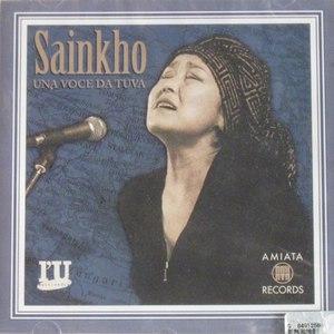 Sainkho альбом Una voce da Tuva