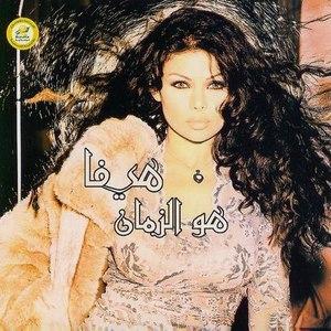 Haifa Wehbe альбом Houwa El Zaman