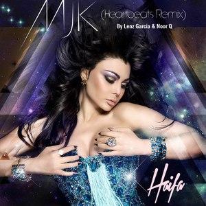 Haifa Wehbe альбом Haifa Wehbe