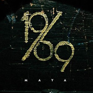 1969 альбом Maya