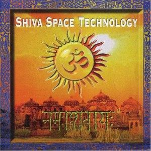 Shiva Shidapu альбом Shiva Space Technology