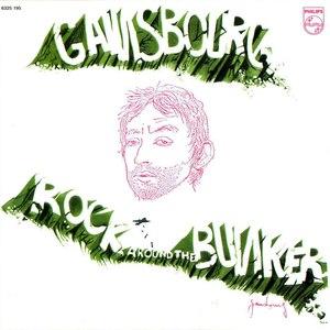 Serge Gainsbourg альбом Rock Around The Bunker