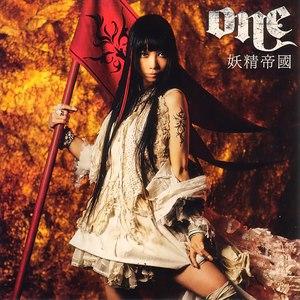 Yousei Teikoku альбом ONE