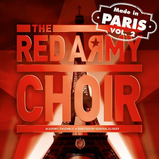 The Red Army Choir альбом Made in Paris, Vol. 2