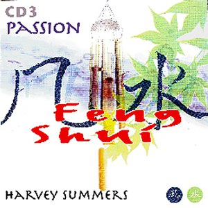 harvey summers альбом Feng Shui CD 3 - Passion