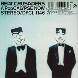 Beat Crusaders альбом A PopCALYPSE NOW