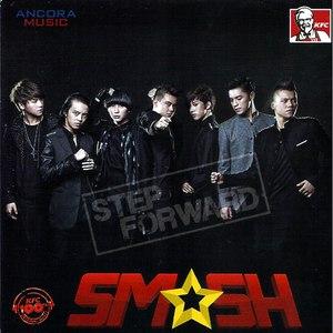 Smash альбом Step Forward