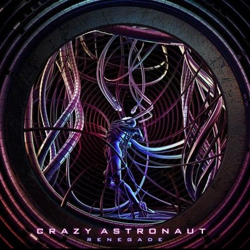 Crazy Astronaut альбом Crazy Astronaut