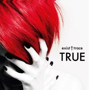 exist†trace альбом TRUE