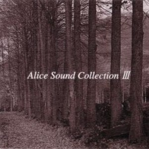 Shade альбом Alice Sound Collection III
