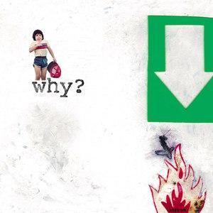 Why? альбом Split EP!