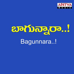 Deva альбом Bagunnara