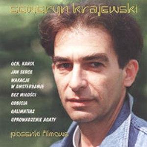 Seweryn Krajewski альбом Piosenki filmowe