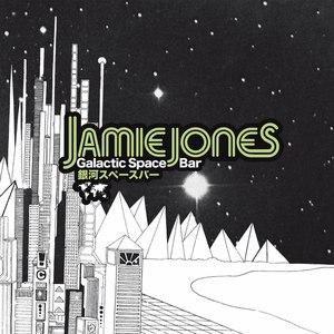 Jamie Jones альбом Galactic Space Bar