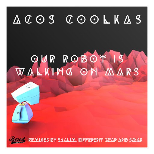 Acos CoolKAs альбом Our Robot Is Walking On Mars