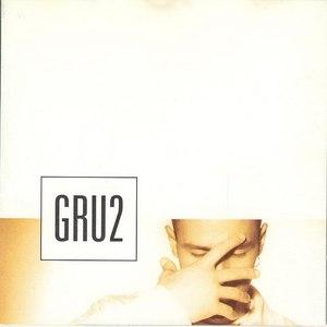 Gru альбом Gru2