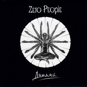 Zero People альбом Джедай