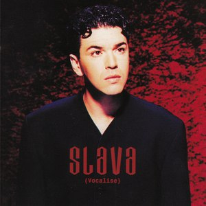 Slava альбом Vocalise