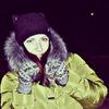 Диана Валерьева