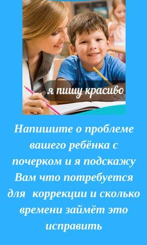 Афиша Тула КРАСИВЫЙ ПОЧЕРК Тула и область