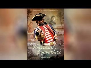 Туссен Лувертюр (2012) | Toussaint Louverture