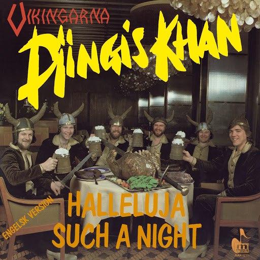 Vikingarna альбом Djingis Khan