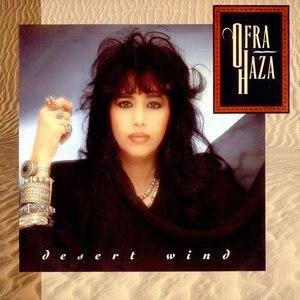 Альбом Ofra Haza Desert Wind