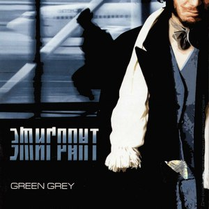 Green Grey альбом Эмигрант