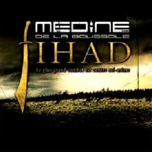 Medine альбом Jihad