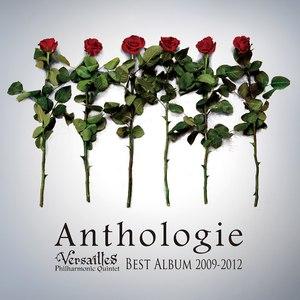 Versailles альбом Best Album 2009-2012 Anthologie