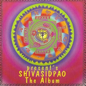 Shiva Shidapu альбом The Album