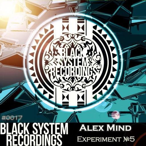 Alex Mind альбом Experiment N5