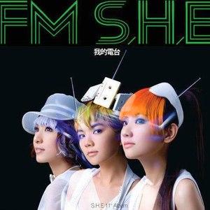 S.H.E альбом FM S.H.E