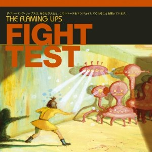 The Flaming Lips альбом Fight Test-EP