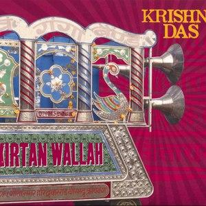 Krishna Das альбом Kirtan Wallah