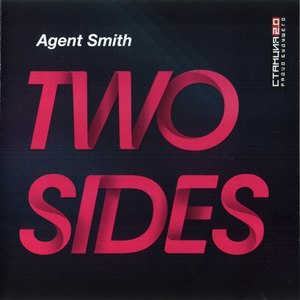 Agent Smith альбом Two sides
