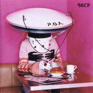 Beat Crusaders альбом P.O.A. ~Pop On Arrival~