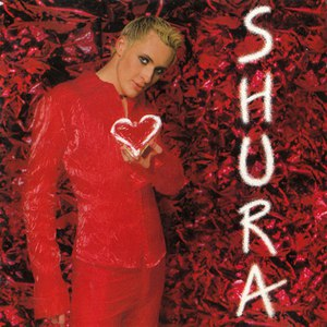 Shura альбом Shura
