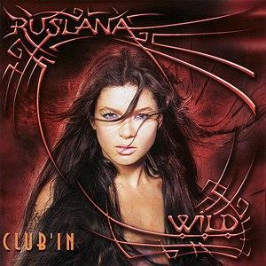 Ruslana альбом Club'in