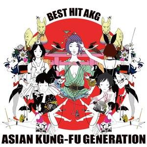 Asian kung fu generation hold