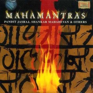 Pandit Jasraj альбом Mahamantras