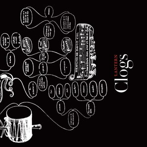 Clogs альбом Lantern