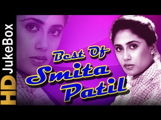 Smita Patil Superhit Songs Smita Patil Evergreen Songs Bollywood All Time Hit Songs
