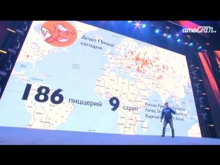 Федор Овчинников (Додо Пицца) — видео3