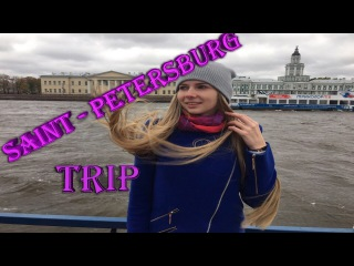 Saint-Petersburg trip | Город - мечта