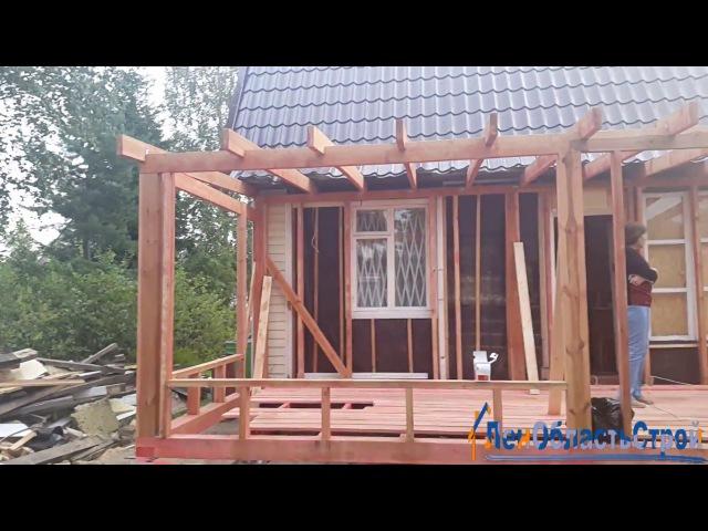 Как пристроить террасу на винтовых сваях к деревянному дому своими руками 6