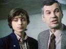 Профессия — следователь. 4 серия 1984. Советский детектив Фильмы. Золотая коллек...
