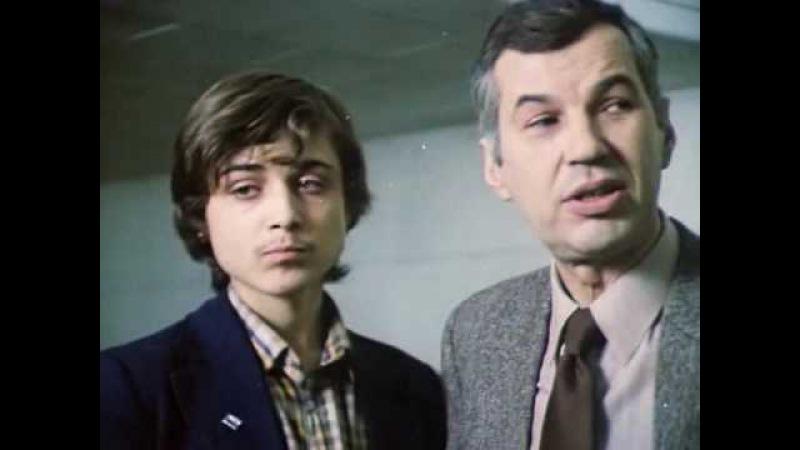 Профессия — следователь. 4 серия (1984). Советский детектив | Фильмы. Золотая коллек...