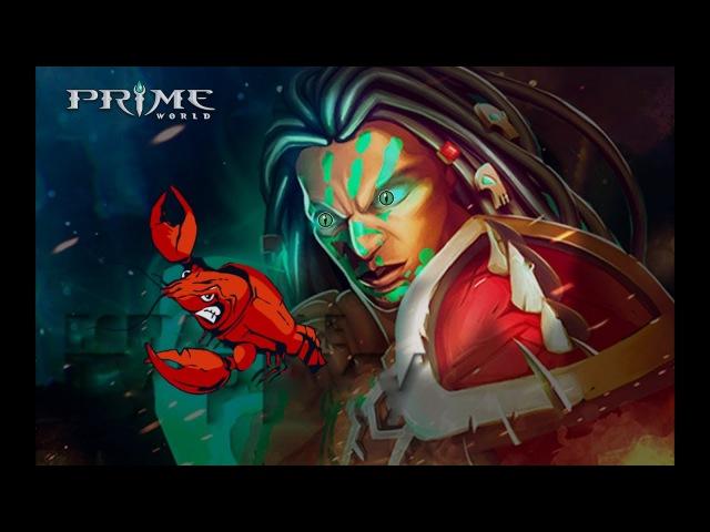 Prime World(Прайм Ворлд) Ту'Реху один и команда ГГ
